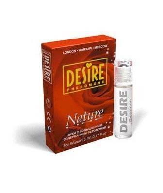 Desire Nature №1 - Hugo Boss - 5мл жен. короб.