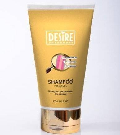 Desire Шампунь с феромонами 150мл.жен.