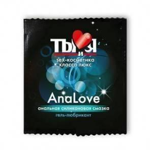 Крем-лубрикант Ты и Я ''АnaLove'' 4 г, 20 шт в упаковке