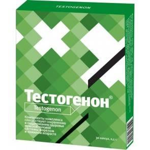 Тестогенон капс.0,5г. №30, д\муж.
