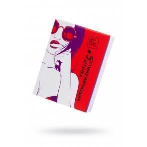 Насадка стимулирующая Штучки-Дрючки с усиками №5, 19 см