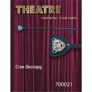 Стек TOYFA Theatre, пластик, кожа, черный ,21 см