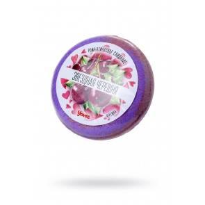 Бомбочка для ванны Yovee by Toyfa Романтическое свидание «Звездная черешня», с ароматом черешни, 70