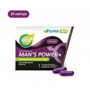 Средство возбуждающее Man's Power plus 10 капсул Supercaps