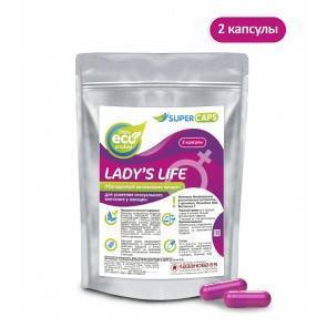 Средство возбуждающее для женщин Lady'sLife 2 капсулы 150131