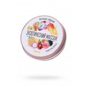 Массажная свеча Yovee by Toyfa «Экзотический массаж», с ароматом тропических фруктов, 30 мл