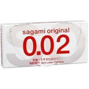 Презервативы полиуретановые Sagami №2 Original 0.02