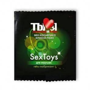 Ты и Я - Гель-любрикант ''SexToys'' 4г (20*1) упак