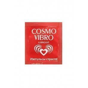 Лубрикант ''COSMO VIBRO'' 3 г, 20 шт в упаковке
