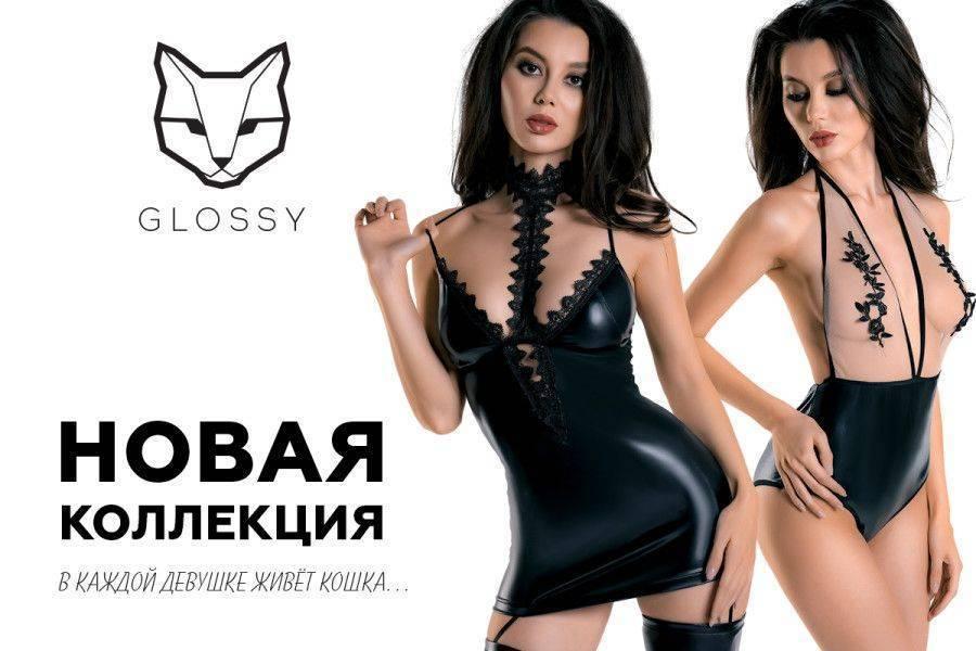 Erolanta Glossy сексуальное белье для любителей фетиша